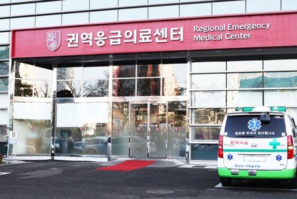 고대 구로병원 권역응급의료센터